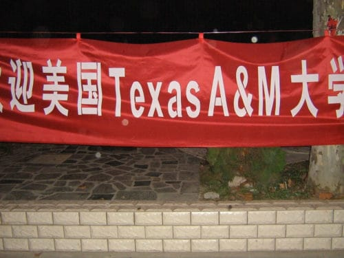 a and m east asia